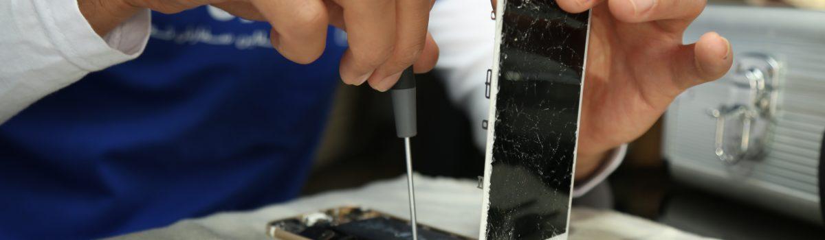 تعمیرات اپل چارسو   گارانتی رسمی Apple در ایران