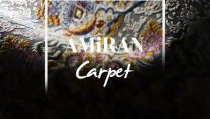 فرش امیران – خرید انواع فرش ۷۰۰ شانه و فرش ۱۲۰۰ شانه