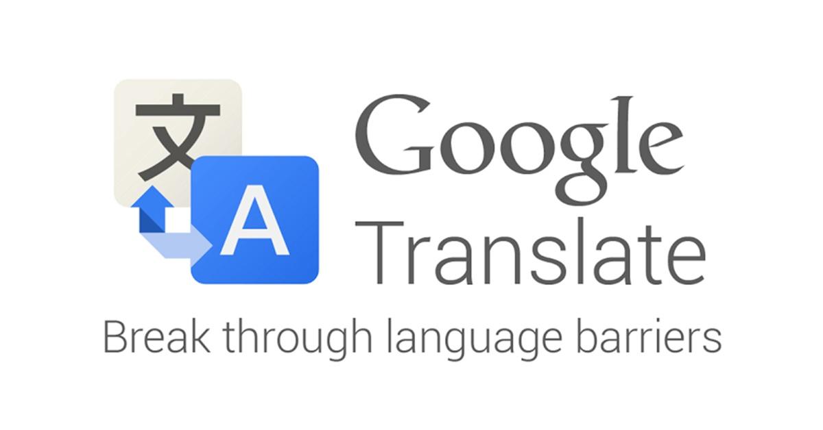 برنامه-مترجم-گوگل-گوگل-ترنسلیت