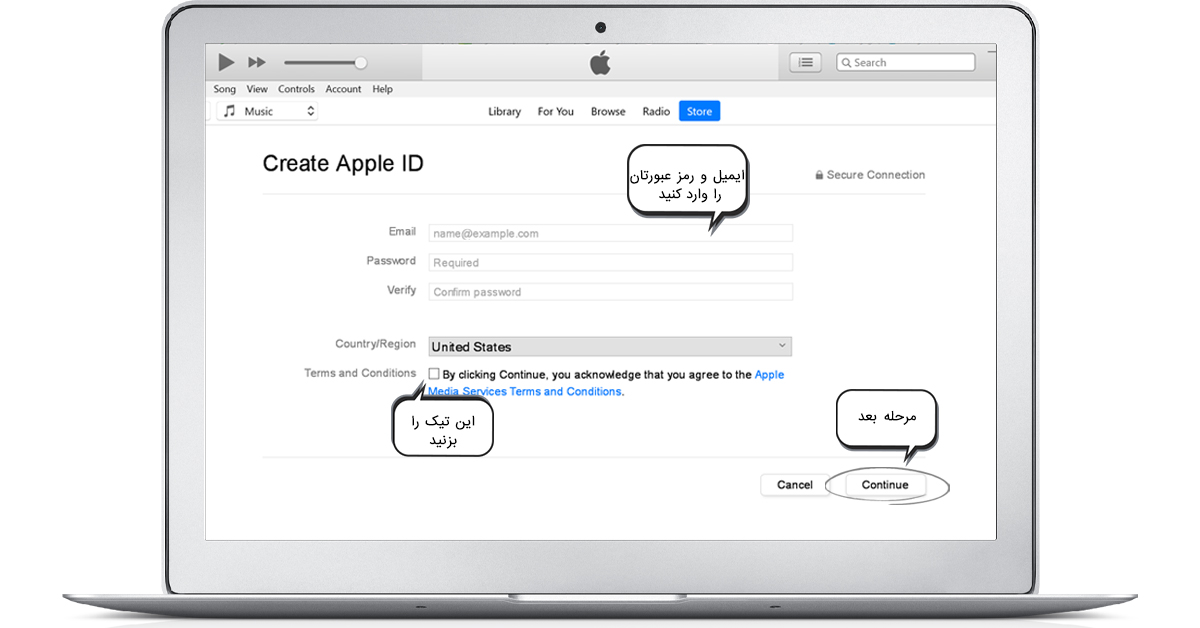 ورود اطلاعات برای ساخت شناسه کاربری اپل
