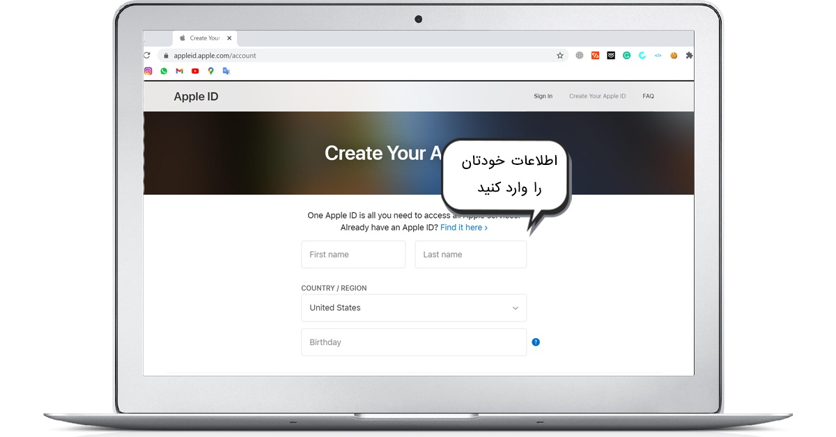 ورود اطلاعات در سایت اپل
