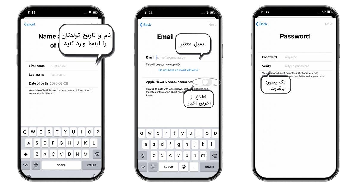 apple id با موبایل