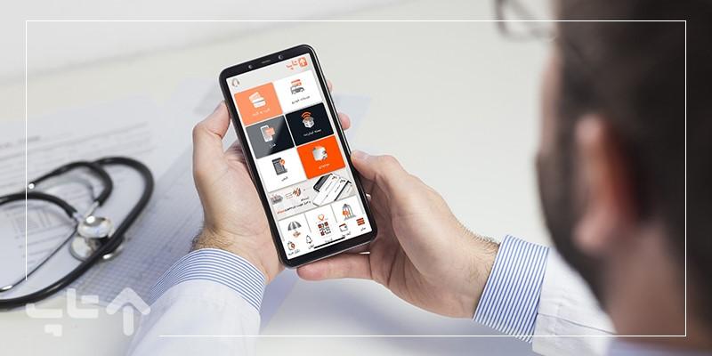 معرفی اپلیکیشن تاپ؛ اپلیکیشنی برای تمام فصول