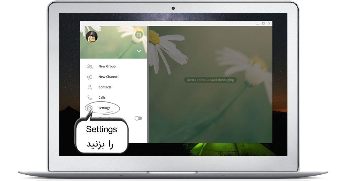 دانلود اطلاعات تلگرام