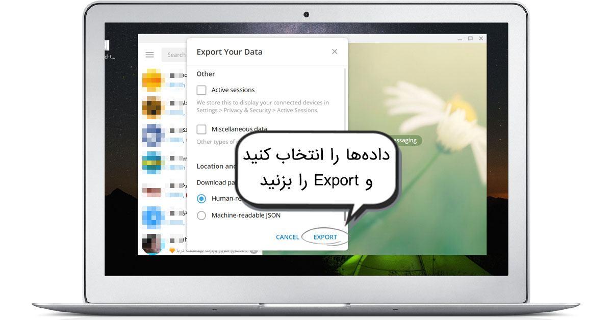 دانلود اطلاعات از تلگرام