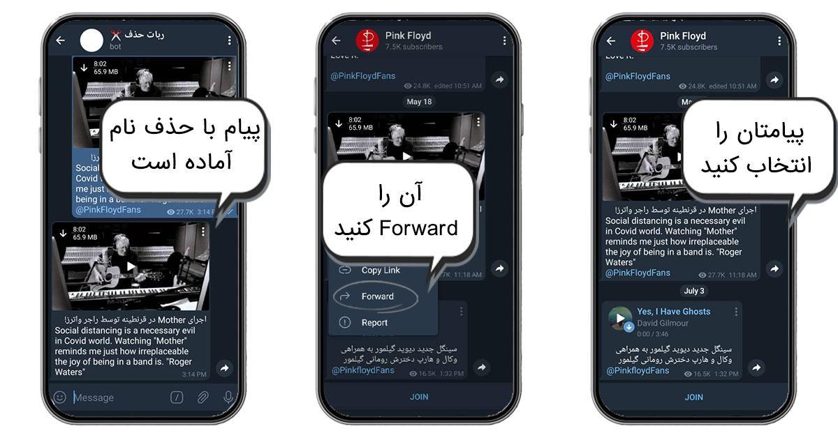 ربات بینام binam_bot
