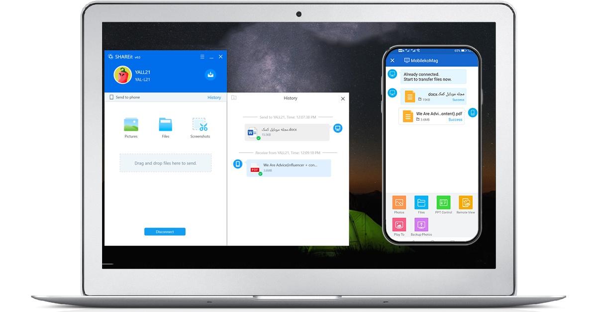 ارسال فایل از موبایل به شیریت کامپیوتر shareit