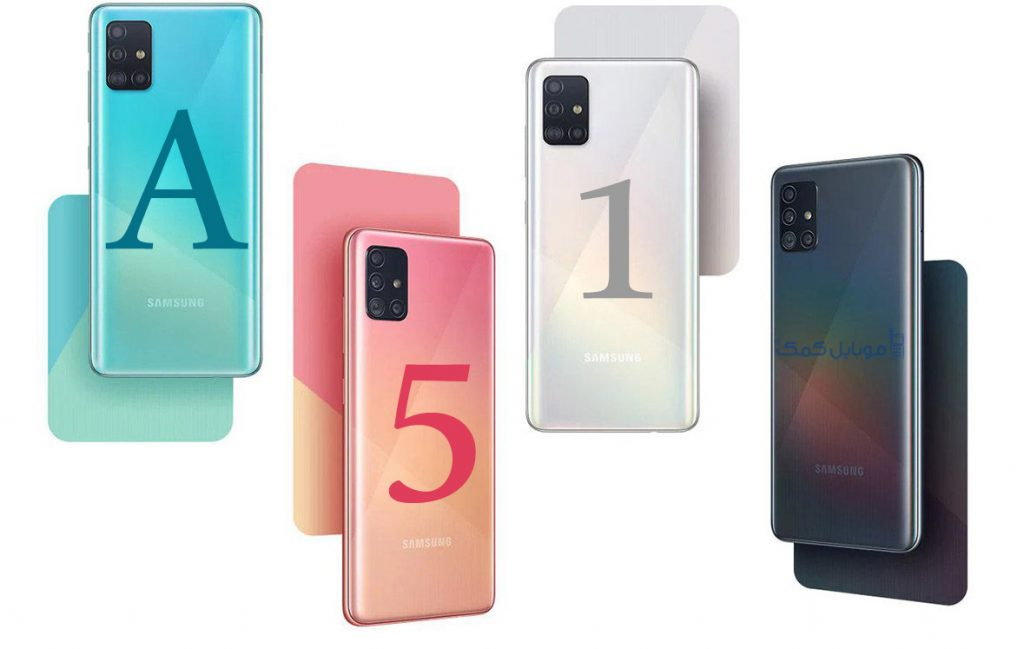 گوشی Galaxy A51