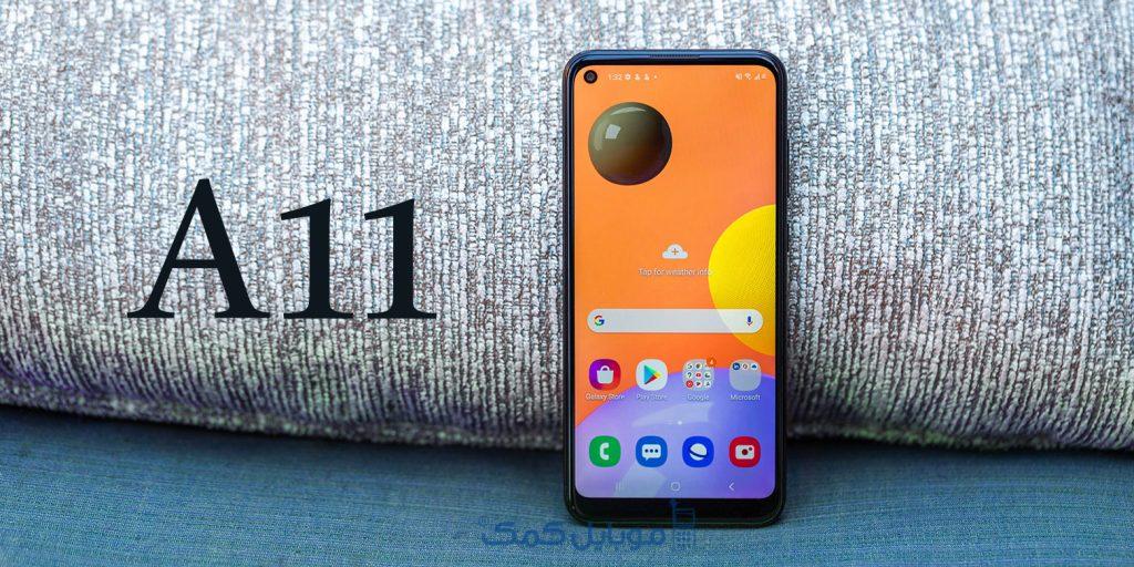 گوشی Galaxy A11