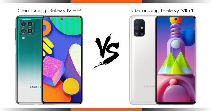 مقایسه گلکسی M51 سامسونگ با گلکسی M62 سامسونگ