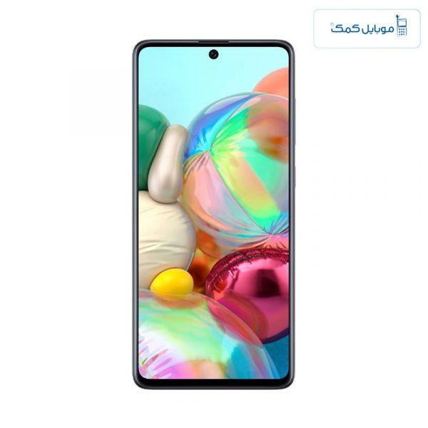 گوشی موبایل سامسونگ مدلGalaxy A71