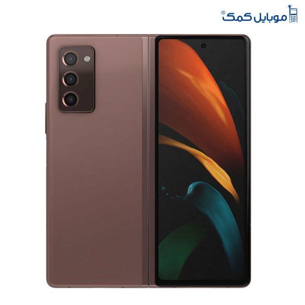 گوشی موبایل سامسونگ Galaxy Z Fold2 5G