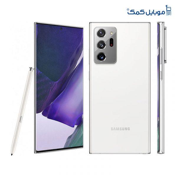 گوشی موبایل سامسونگ مدل Galaxy Note20 Ultra 5G