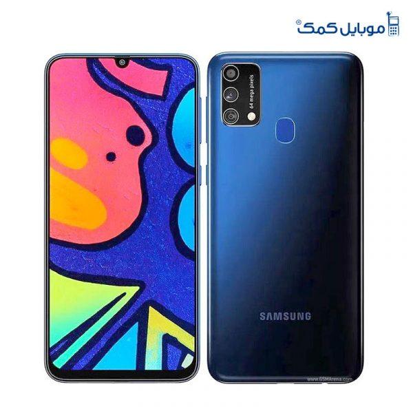 گوشی موبایل سامسونگ مدل Galaxy M21s