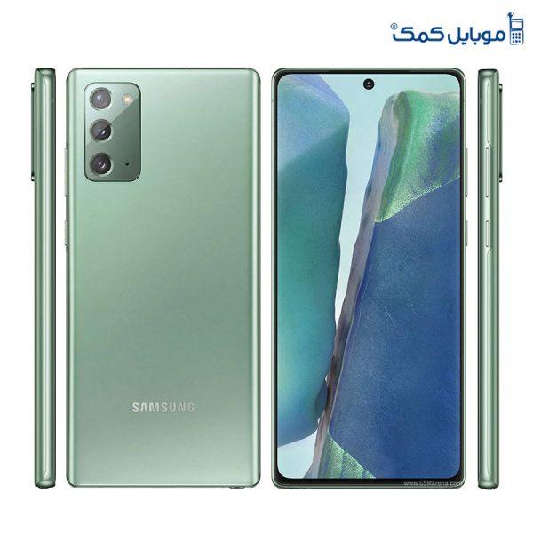 گوشی موبایل سامسونگ مدل Galaxy Note20