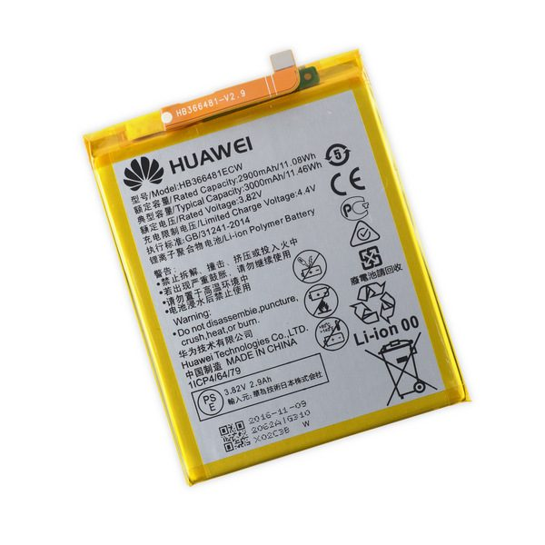 Huawei P9 Lite Replacement Battery