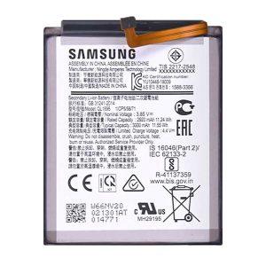 باتری گوشی سامسونگ A01
