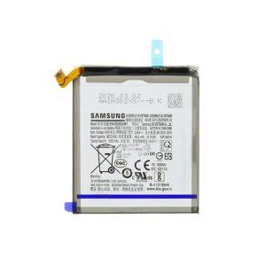 باتری S20 Ultra سامسونگ