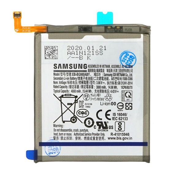باتری گوشی سامسونگ S20
